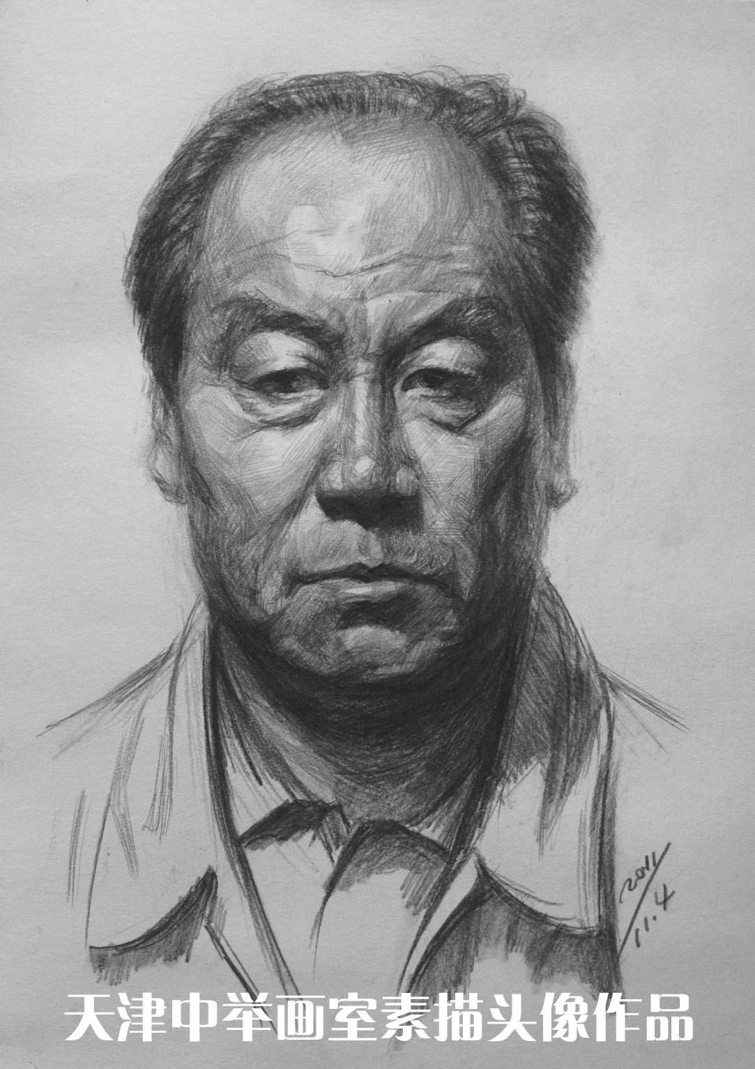 正面老人素描头像写生——天津中举画室高考美术资讯