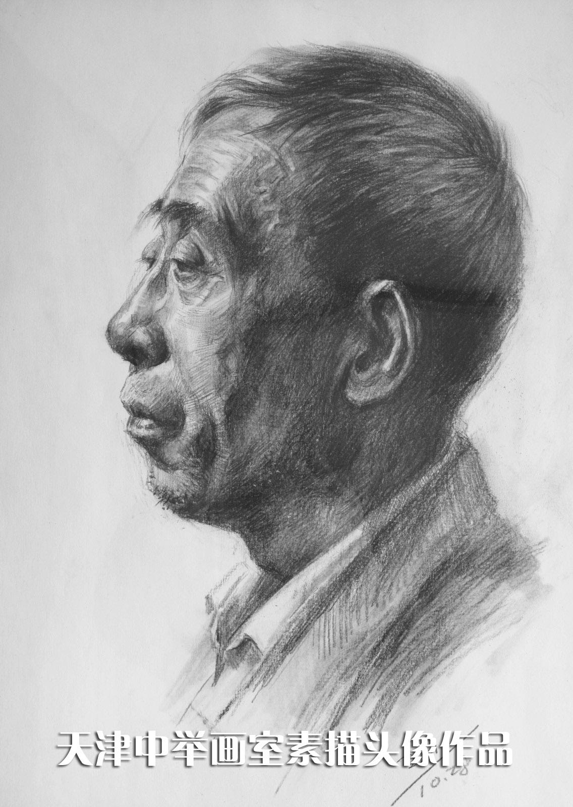 侧面老人头像写生——天津中举画室高考美术资讯网